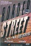 华沙一条街(DVD 简装版)