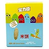 宝力臣 米饼胡萝卜味 两盒装 50g*2