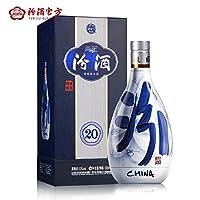 汾酒 53度青花20汾酒 500mL*1瓶