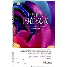 人类图大集合(套装共2册)