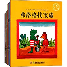 青蛙弗洛格的成长故事(套装共26册)