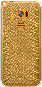 CaseMarket SoftBank HONEY BEE (201K) 聚碳酸酯 透明硬壳 [ 蛇纹 - 黄色混合 ]