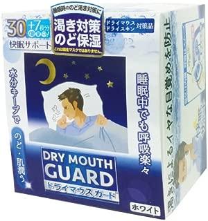 Dry Mouth Guard *口罩 男士尺寸 白色 30片+7片装