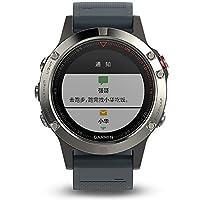 【官方旗舰店】GARMIN 佳明 fenix5 光电心率GPS多功能运动户外跑步智能腕表(顺丰包邮)