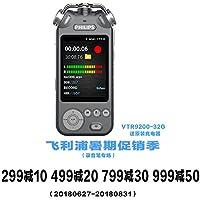 飞利浦(PHILIPS)VTR9200 32G 高端精选 录音笔 语音转文本 WIFI 蓝牙 智能数字降噪 发烧HIFI音乐播放器 (32G, VTR9200)