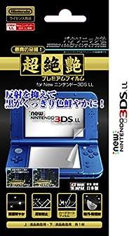 【任天堂官方*商品】new任天堂3DSLL*液晶画面保护膜『高级薄膜「超绝艳」 for new任天堂3DSLL』