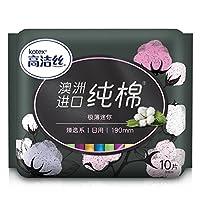 kotex 高洁丝 极薄0.08迷你卫生巾 190mm 10片