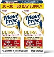 Move Free 益节 Type II胶原蛋白,硼和HA三重作用片剂,每件60粒