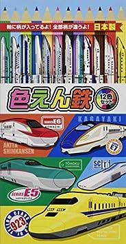 【车站铁】彩色铅笔12支套装 彩色铅笔