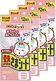 【量贩装】 小林制药 婴儿退烧贴冷却贴 12枚×4包(推荐使用年龄6个月以上)
