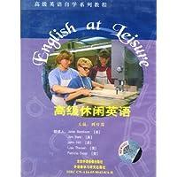 高级休闲英语
