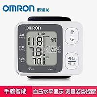 Omron欧姆龙 欧姆龙 电子血压计 HEM-6131手腕式家用血压计便携