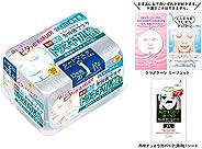Clear Turn KOSE 精華面膜(氨甲環酸)30片 內附宣傳單 【Amazon.co.jp限定】