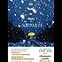 沉默的告白(英国当红畅销书女作家罗莎蒙德•勒普顿最新长篇小说,长期称霸英国畅销榜TOP10。阿拉斯加荒原上,一场以生命为代价的冒险和救赎!)