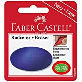 Faber-Castell 辉柏嘉 182398 橡皮擦 Kosmo Mini 分类