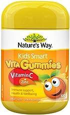 【跨境自营】Kids Smart 佳思敏 儿童维生素C软糖 (适合2岁以上孩子和大人)60粒(澳洲品牌 保税区发货)包税