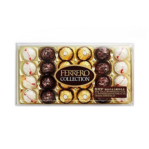 Ferrero Collection 费列罗 臻品糖果巧克力礼盒 24粒装 259.2g