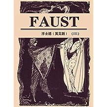 Faust(III)浮士德(英文版) (English Edition)