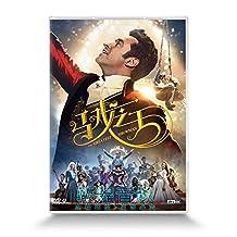 马戏之王(DVD9)
