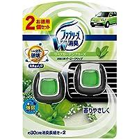 【日本原装进口,挑战车内0异味】Febreze 纺必适 汽车出风口车载香水空气清新剂 绿色 2ml*2 两瓶装 户外清芬