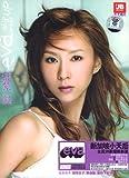 涂紫凝:EVA(新加坡小天后)(CD)