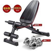 力动(RIDO) 多功能哑铃凳仰卧板健身器材 仰卧起坐健腹肌板 家用运动卧推平板椅TD30