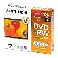 三菱化学媒体 重复录像用 DVD-RCPRM 120分钟 202004VHW12NX5D1-B  5枚パック(プラケース)