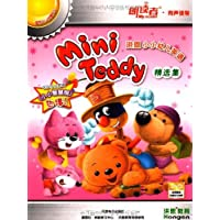 朗读者•有声读物:洪恩小小幼儿英语精选集(套装共8册)(附DVD光盘8张)