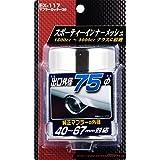 星光产业 围巾刀36 EX-117