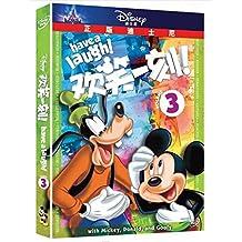迪士尼DVD动画电影 欢笑一刻3 DVD碟片儿童光盘 中英双语
