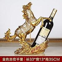 金福喜欧式创意红酒架子摆件家居酒柜装饰品家用马摆设奢华客厅金色志在千里马红酒架HF067A