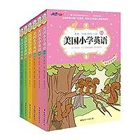 美国小学英语(1-3) A+B:基础课程课本(双语彩绘版)(套装共6册)