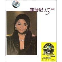 邓丽君:15周年(2CD)