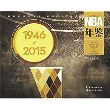 NBA年鉴 (NBA厚度系列丛书)