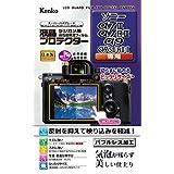 Kenko 液晶保护膜 液晶保护镜 SONY