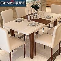 北欧实木伸缩餐桌 简约现代橡胶木钢化玻璃折叠餐桌椅组合 (餐桌+6餐椅)