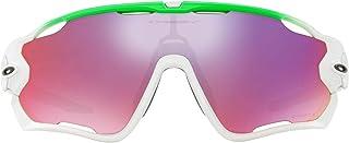Oakley 欧克利 Sport运动系列 太阳镜 OO9290-15 绿色镜架/Prizm Road 紫红色镜片