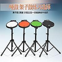 哑鼓垫套装带支架 EMD40电子哑鼓10寸架子鼓练习鼓节拍器三合一功能乐器 (哑鼓垫套装带支架EMD40 10寸 白色)