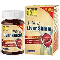 根王Root King肝保宝奶蓟草 水飞蓟 护肝片肝脏排毒 500mg*80片/瓶 新加坡进口