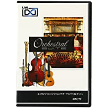 UVI Orchestral Suite 精灵・Symphoneic Orchestral Collection【下载产品/国内正规商品】