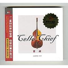 于萍大提琴 金碟CD 广州交响乐团大提琴首席HiFi试音碟 正弘