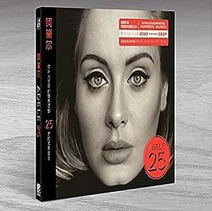 正版 阿黛尔2015专辑 阿黛尔25 Adele 25 1CD Hello附中英对照独立歌词本及验证卡