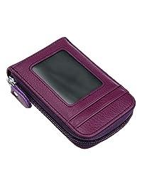 deezomo RFID 屏蔽真皮迷你信用卡盒收纳小巧钱包与身份证窗口
