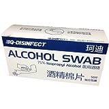 Qdisinfect 珂迪酒精消毒棉片6*6独立包装50片/盒