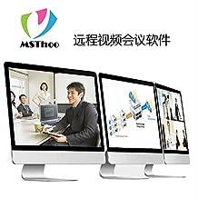 MSThoo美源-高清版视频会议软件/正版授权/终身使用/送server端