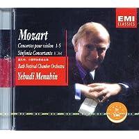 莫扎特:1-5小提琴协奏曲全集(575 449-2)(CD)