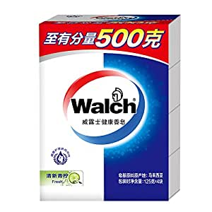 威露士健康香皂清新青柠125g*4盒 优惠装 温和洁净去污护肤肥皂沐浴皂