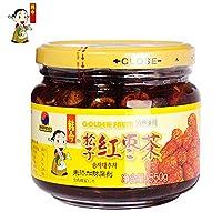 韩今(韩国) 蜂蜜松子红枣茶550g(韩国进口)(亚马逊自营商品, 由供应商配送)