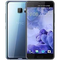 HTC U Ultra 移动联通电信六模全网通 双卡双待双屏 4GB+64GB (皎月银) 下单赠送Ultra专属钢化膜及Type-c转接头、htc双肩背包