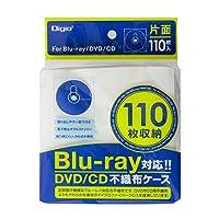 Digio2 Blu-ray 无纺布壳BD-003-110W 标准 片面110枚収納(110枚)